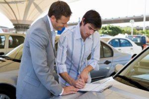 Оформление бу автомобиля при покупке 2019