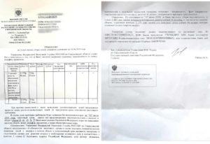 Написать письмо в налоговую федеральную службу