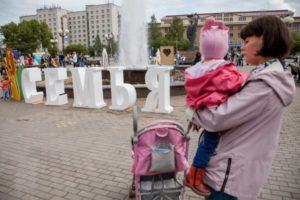 Субсидиии многодетным семьям в 2019 году республика коми