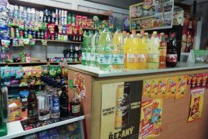 В ярославле до скольки продают алкоголь в