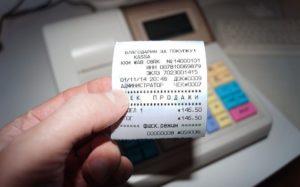 Должны ли ип выдавать кассовый чек