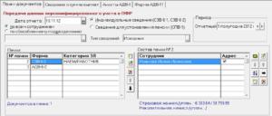 С какого года персонифицированный учет в беларуси