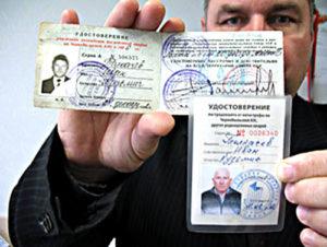 Защита прав чернобыльцев куда обращаться