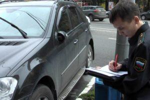 Судебные приставы изъяли автомобиль не у собственника