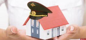 Улучшение жилищных условий военнослужащих имеющих постоянное жилье