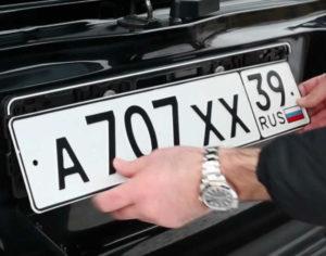 Где в москве получить номера на машину