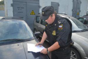 Продажа автомобилей от судебных приставов москва