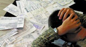 Штраф за неуплату коммунальных платежей 2019