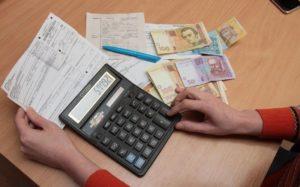 Где проверить коммунальные платежи