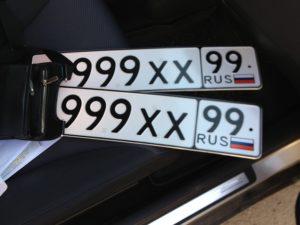Сколько стоит получить номера на машину