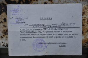 Справка о проживании в чернобыльской зоне льготы на проезд