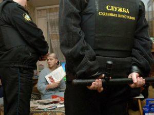 Что могут арестовать судебные приставы в квартире