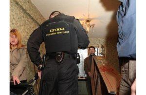 Должны ли судебные приставы предупреждать об аресте имущества