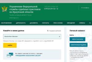Реестр должников судебных приставов юридических лиц