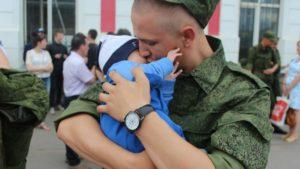 Социальные льготы военнослужащих по призыву на 2019 год