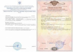 Срок оформления документов на право собственности