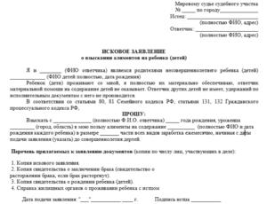 Алименты на содержание жены и ребенка в беларуси без развода