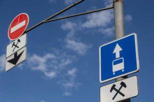 Когда можно по автобусной полосе ездить