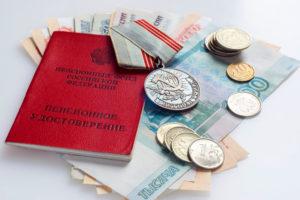Ульяновск работающие ветераны труда какие льготы будут получать