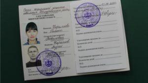 Удостоверение многодетной семьи в чувашии