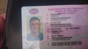Образцы водительских удостоверений в рф 2019