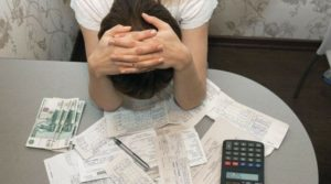 Долг за квартиру последствия для собственника