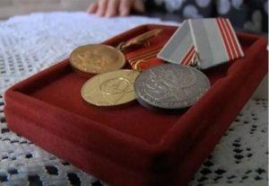Ежегодный отпуск ветерану труда в 2019 московская область