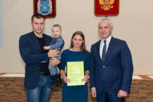 Субсидии молодым семьям 2019 новосибирск