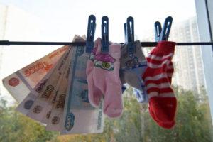 Безвозмездная субсидия 100 тысяч на покупку автомобиля многодетным семьям