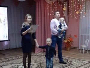 Субсидии молодым семьям 2019 череповец