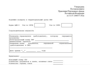 Какие документы нужны при замене снилс
