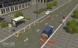 Парковка от остановки общественного транспорта сколько метров