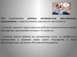 Судебная практика об усыновлении детей иностранными гражданами