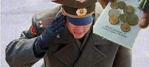 Ипотека для военного пенсионера чернобыльца