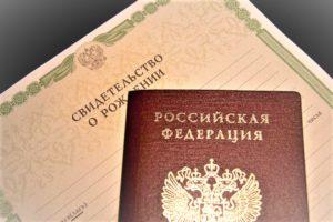 Восстановить свидетельство о рождении без паспорта