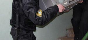 Стиральную машину могут ли арестовать приставы