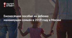 Бесплатные поездки на море малообеспеченным семьям в 2019 году
