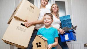 Субсидия на покупку жилья многодетным семьям 2019