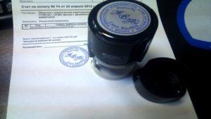 Ип как зарегистрировать печать в налоговой