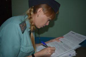 Торги по арестованному имуществу судебными приставами