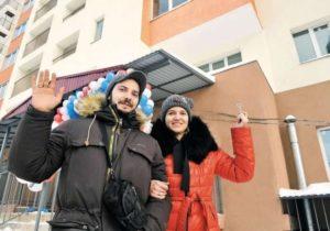 Субсидия молодая семья калининградская область2019