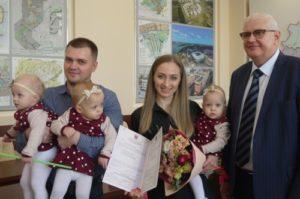 Субсидии на приобретение жилья многодетным семьям тверская область