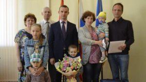 Жилищные субсидии многодетным семьям в москве в 2019 году официальный сайт