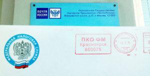 Красноярск дти что это за письмо