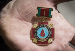 Выплаты ликвидаторам чернобыльской аэс в 1986 г
