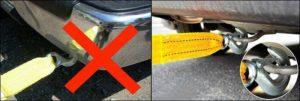Можно ли машину на вариаторе буксировать