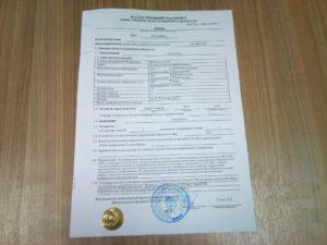 Сколько годен кадастровый паспорт на квартиру