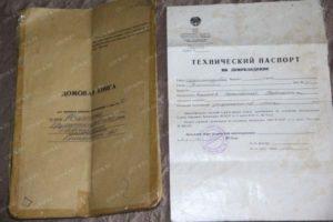 Технический паспорт на дом в снт