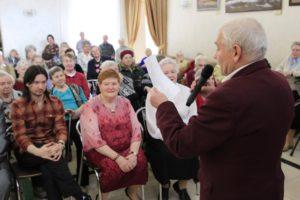 Соцзащита для ветеранов труда в москве