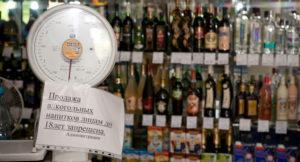 Продажа пива разрешена со скольки лет